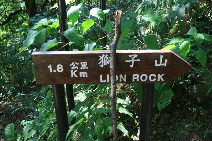 Lion Rock sign