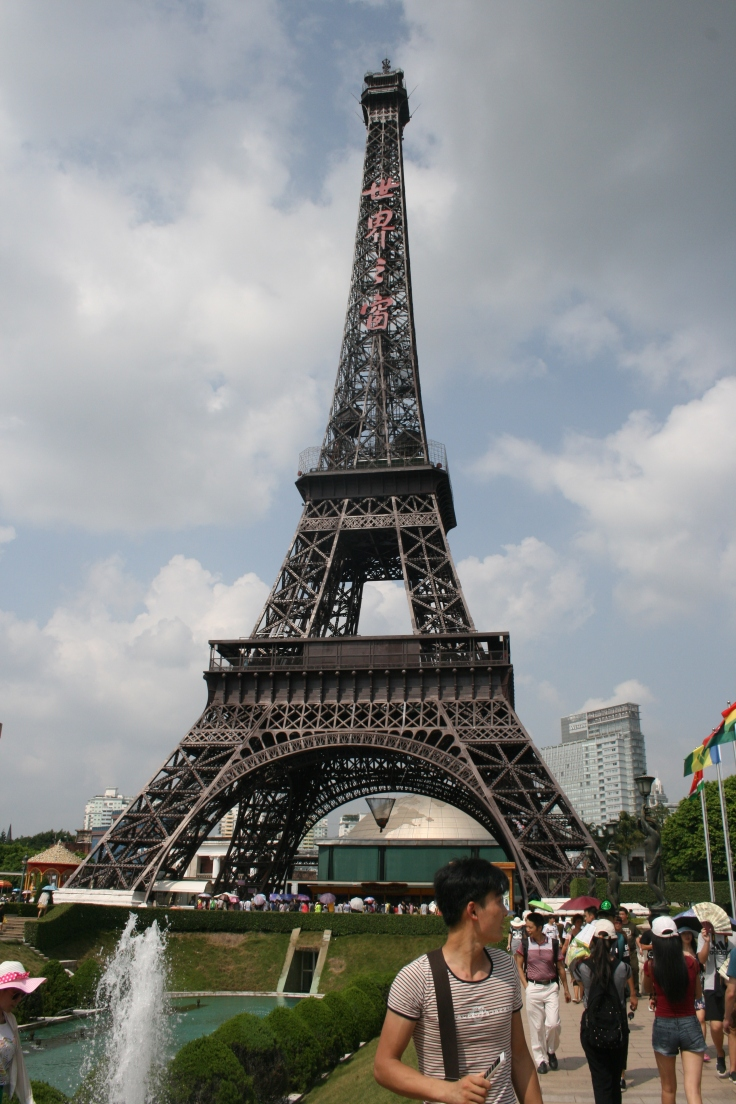 The huge imitation of the Eiffel Tower