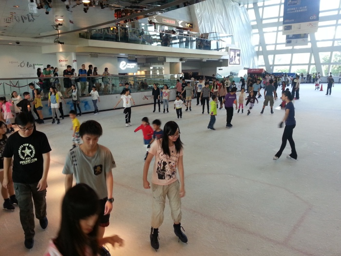 Ice skating rink in Kowloon